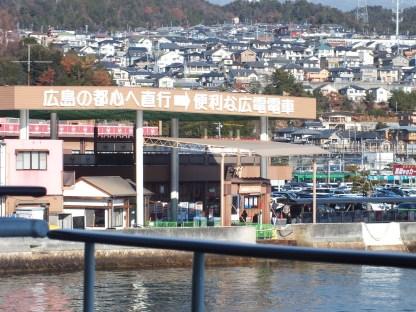 Pelabuhan Miyajima dari laut