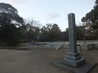 ruin-dekat-hiroshima-castle