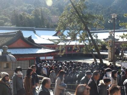 Shrine di pagi hari