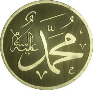hz.muhammed.as_