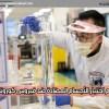 تم اختبار الأجسام المضادة ضد فيروس كورونا المستجد