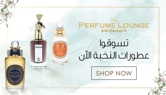 PL-Ad-for-Khaleeji-Website-581x332