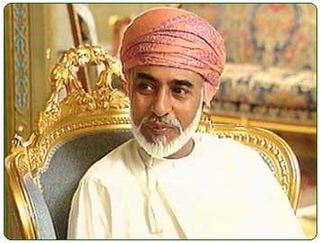 السلطان قابوس بن سعيد المعظم