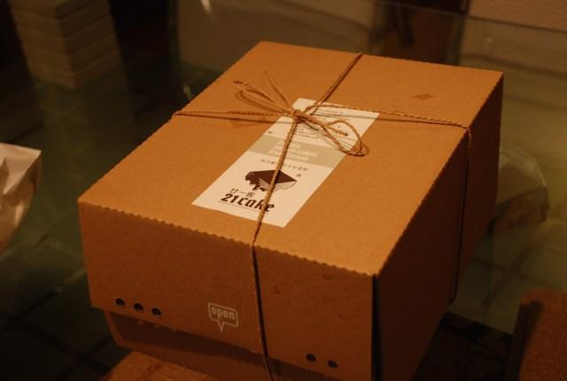 Birthday Cake Delivery Birthday Cake Delivery 21cake Shanghai Halfpat