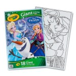Crayola Giant Coloring Pages Crayola Giant Coloring Pages Crayola Giant Coloring Books And Paw
