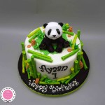 Panda Birthday Cake The Sensational Cakes Panda Concept 3d Theme Birthday Cake