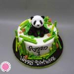 Panda Birthday Cake The Sensational Cakes Panda Concept 3d Theme Birthday Cake