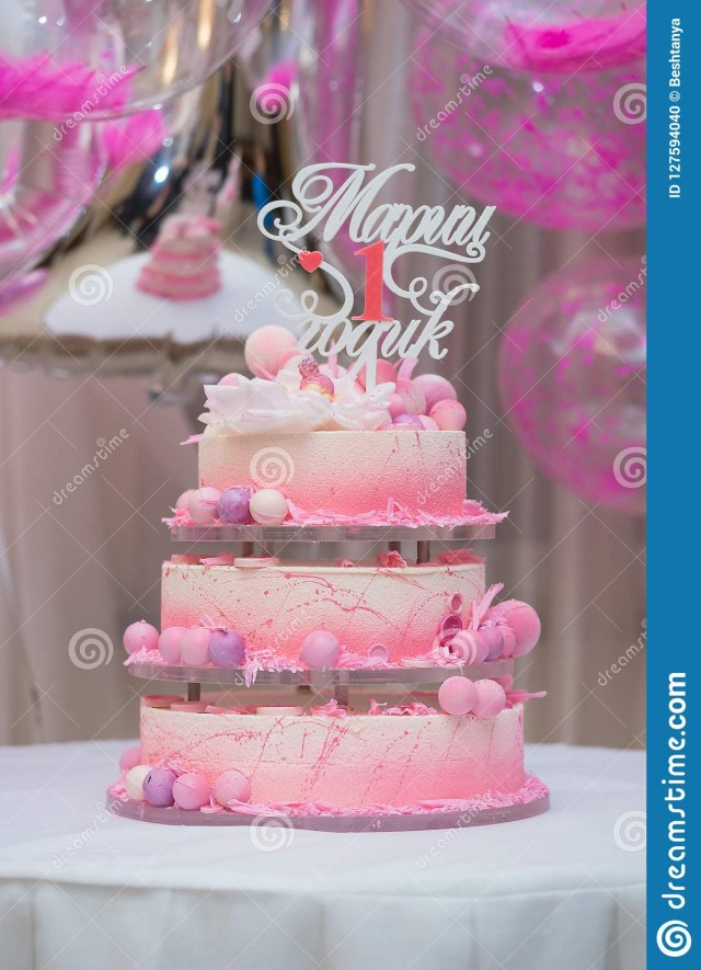 Princess 1St Birthday Cake First Birthday Cake Beautiful Cake For The First Birthday Of The