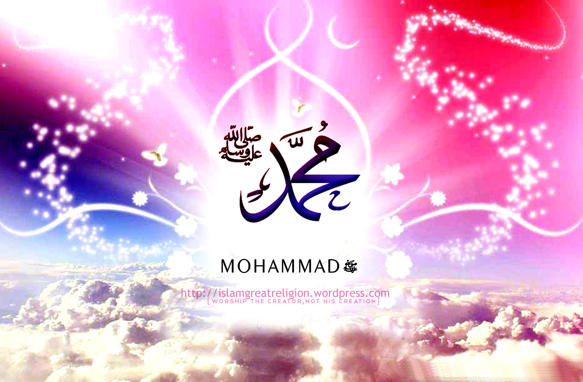 Allah Muhammad Wallpaper Animation 301 Moved Permanently