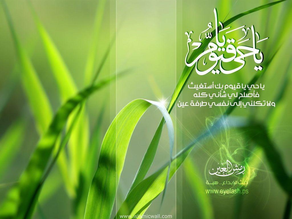 Muslim Wallpaper Hd Windows Islamic Wallpaper Al Basair Islamic Media