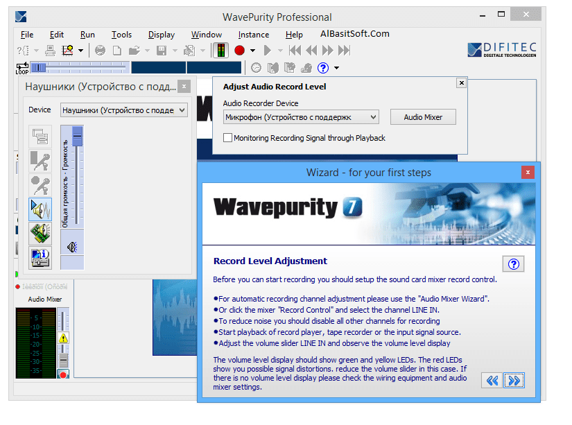 WavePurity Professional 7.96 With Registration Code Free Download(AlBasitSoft.Com)