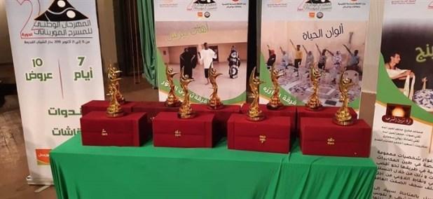 """""""الترياق الأزرق"""" تفوز بجائزة أفضل عمل مسرحي بمهرجان موريتانيا"""