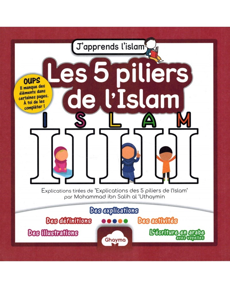 Les 5 Piliers De L'islam : piliers, l'islam, Piliers, L'Islam, Collection, J'apprends, Ghayma