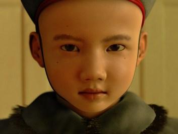 Pu-Yi | 2005