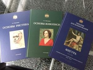 russianbooks