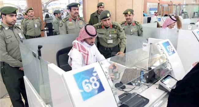 تدشين المرحلة الثانية للخدمة الذاتية بجوازات مطار الملك خالد - صحيفة البلاد