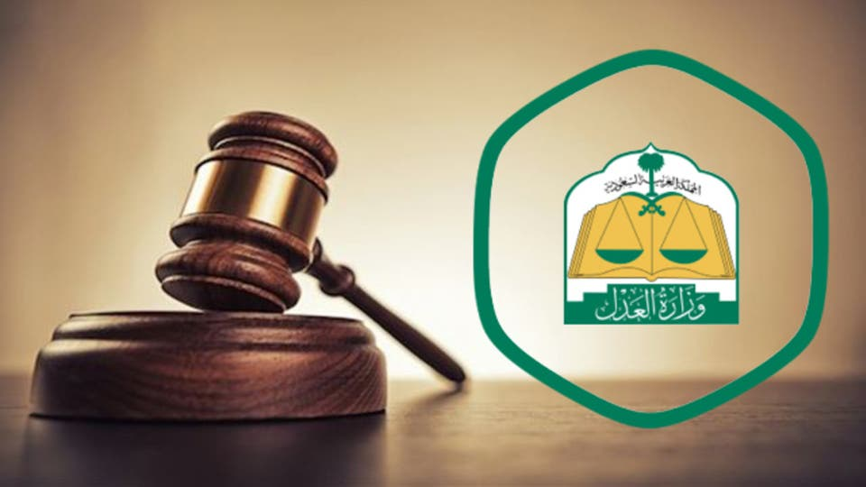 تعديل لائحة نظام المرافعات الشرعية صحيفة البلاد