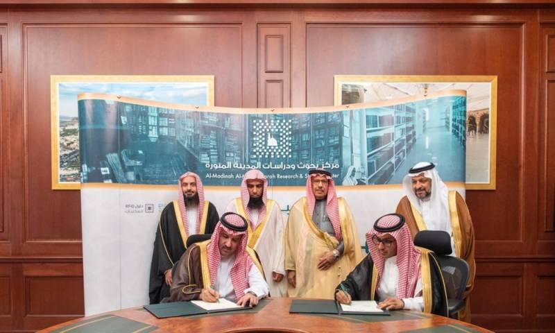 أمير المدينة المنورة يوقع عقد مشروع فهرسة المكتبات الخاصة بالمنطقة - صحيفة البلاد