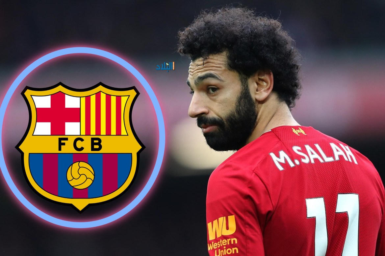برشلونة يفاوض صلاح