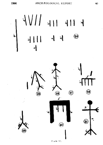 A Return Visit To Temagami's Diamond Lake Pictograph Site