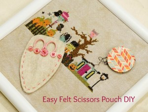 Felt Scissors Pouch DIY