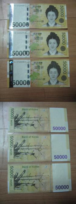 第四次韓國之旅_20090917_悠閒隨興的第二天 - 애기의 게시판 - udn部落格