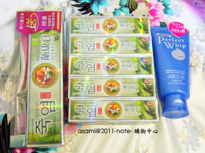 2011-5月記事本-中午吃泡麵。5/27更新。 - Le Blog de Abe asami - udn部落格