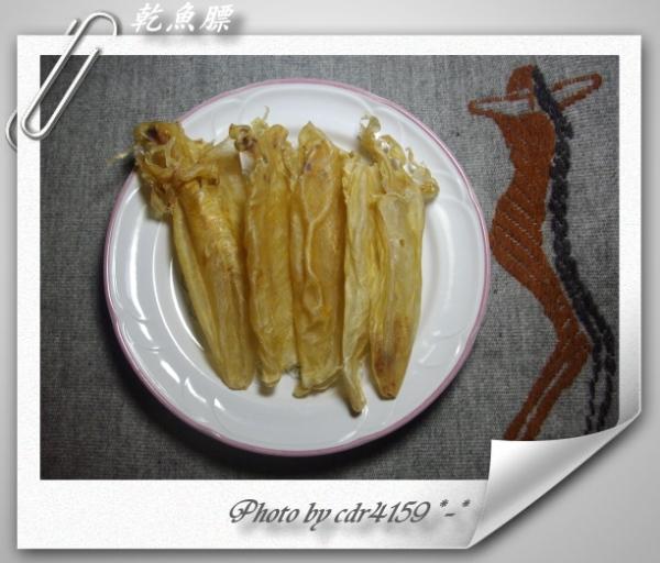 菜餚 ~ 魚膘 - cdr4159 的網誌 - udn部落格
