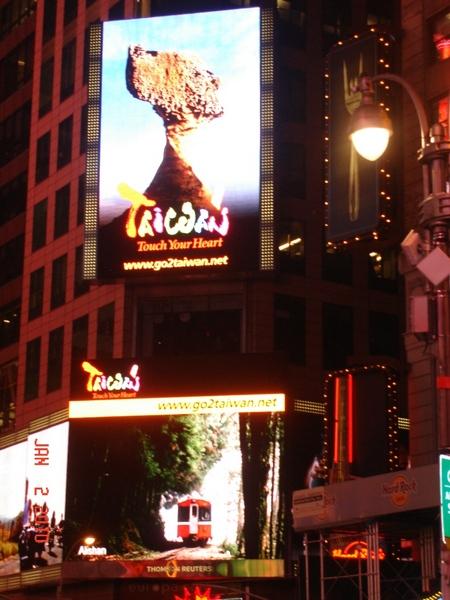 2010年在美國紐約時代廣場遇見臺灣 - daidai1 的部落格 - udn部落格