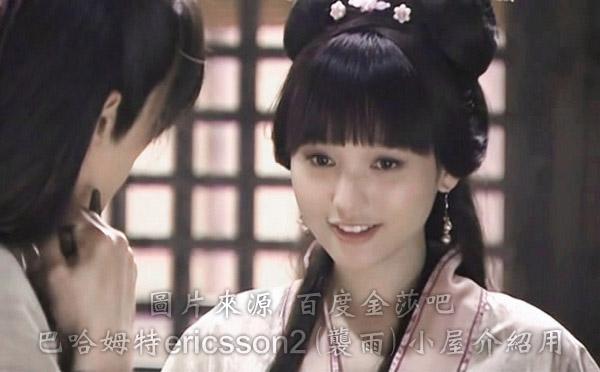 【電視劇:神話】金莎/呂素 - ericsson2的創作 - 巴哈姆特