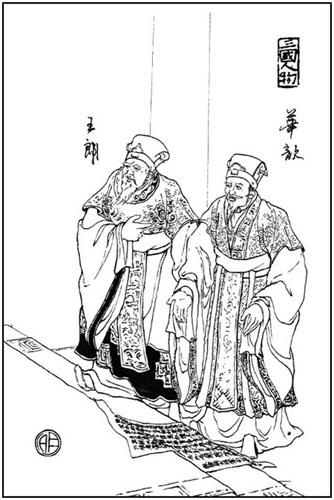迷思-華歆的兩面觀 - 經典好文章 - udn部落格