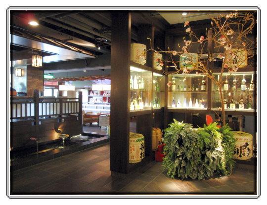 維多利亞酒店小魚日本料理,腐壞的水果 - 貪吃的小可blog - udn部落格