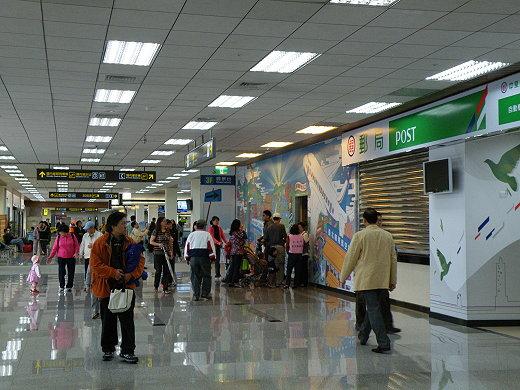 松山機場觀景臺初體驗 1001113旅遊紀錄 - 我家在臺北-影像輯 - udn部落格