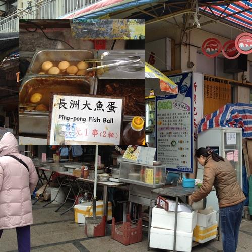 【長洲行大運】美味小吃之旅 - 大小姐塗鴉網誌 - udn部落格