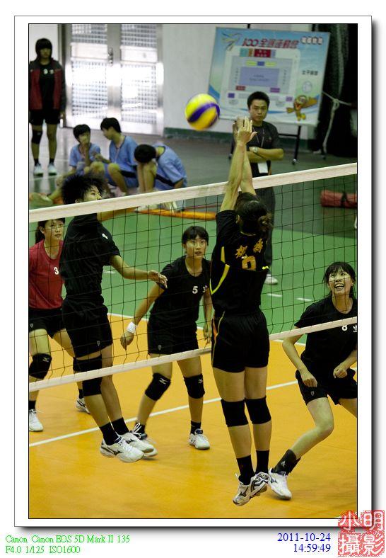 click 2011.10.24 全運會之女排&沙排 - Jimmy影像日誌 - udn部落格