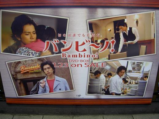 日本廣告看板寫真篇 - juliapurple - udn部落格