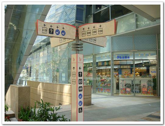 高雄捷運紅線玩樂─夢時代購物中心 - ㄚ熊笨蛋之烏漆嘛黑 - udn部落格