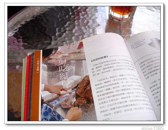 尋找記憶中ㄚ媽的味道--臺南美味小吃(新增地圖) - miss OBS發牢騷 - udn部落格