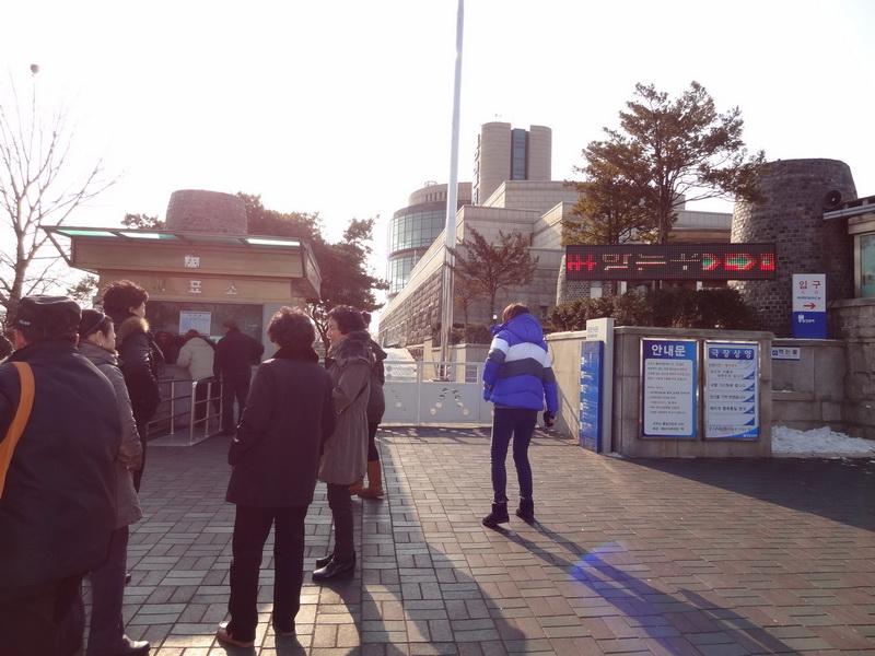 翹首北望無限悽愴....在烏頭山遙遙相對看北韓.2011/12/23-27南韓(一) - 阿蕾的部落格 - udn部落格