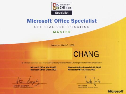 【大師級證照】我是MOS國際級大師 - 在鍵盤上飛舞的日子 - udn部落格