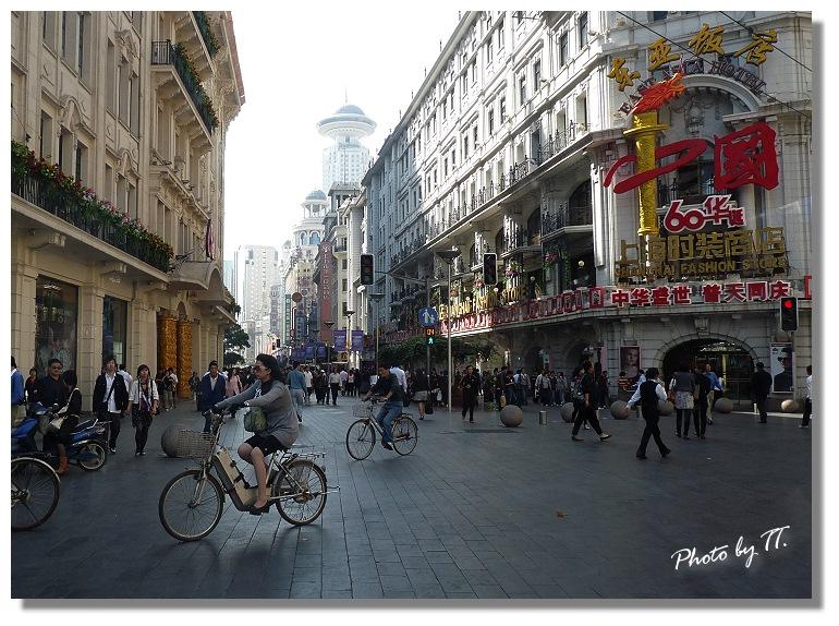 上海冬遊記趣-十里洋場前世今生 - taiwanmickey's blog - udn部落格