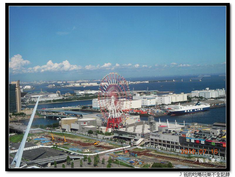 [日本]99夏遊東京箱根~D5-臺場 富士電視臺 - J 爸的吃喝玩樂不全記錄 - udn部落格