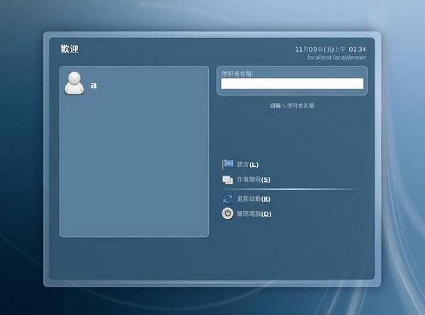【丙級電腦硬體裝修】丙級電腦硬體裝修心得報告(資訊一孝) - 東哥的G3之戀 - udn部落格