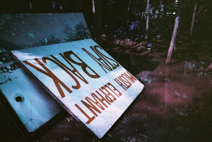 MUSTH not approach -  Shot on Lomography Lomochrome Purple XR 100-400 at EI 400. Color negative film in 35mm format.