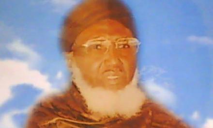VIDEO : Thierno Muhammad Al Mansour Barro RTA