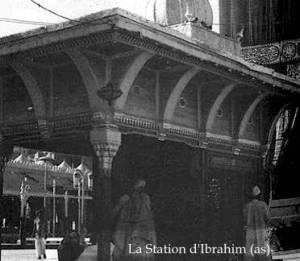 foutiyou-tall-station-ibrahim