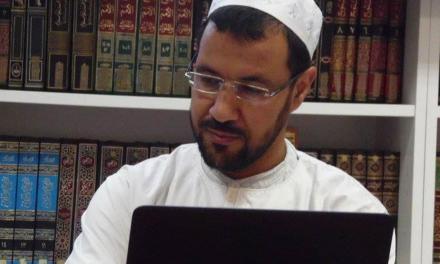 Imam Abdallah DLIOUH