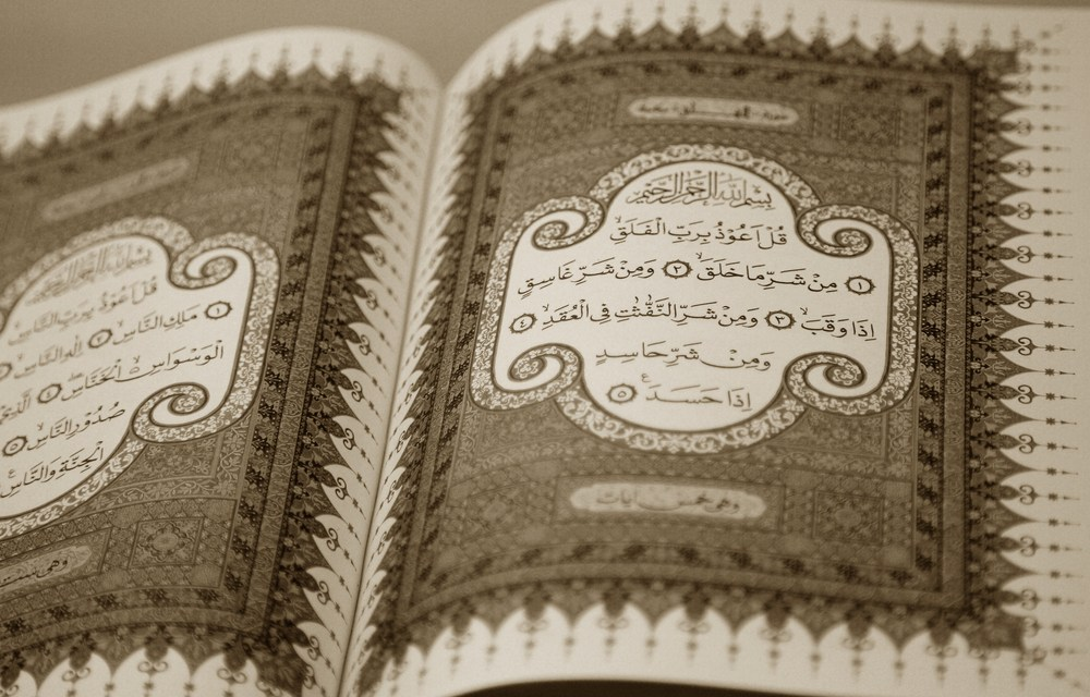 Médecine Prophétique : traiter les douleurs par le Saint Coran et les invocations