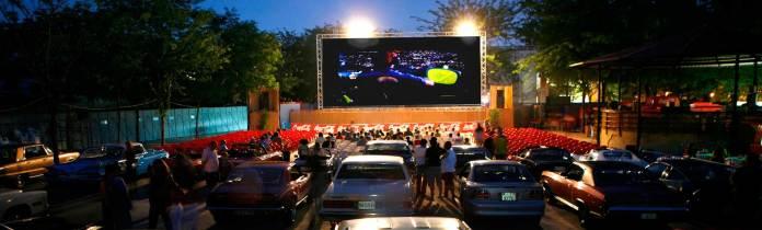 cine parque de la bombilla