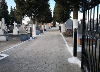 cementerio Humanes de Madrid